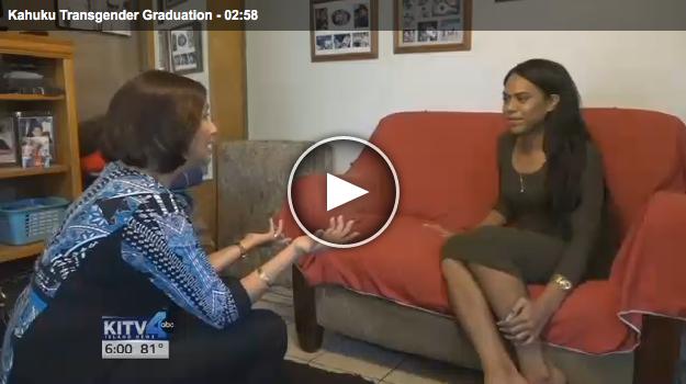 Can a school district deny a student graduation walk?